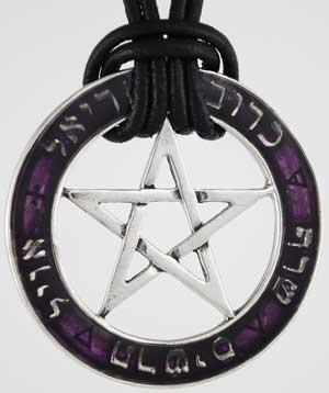 Seal of the Sephiroth amulet